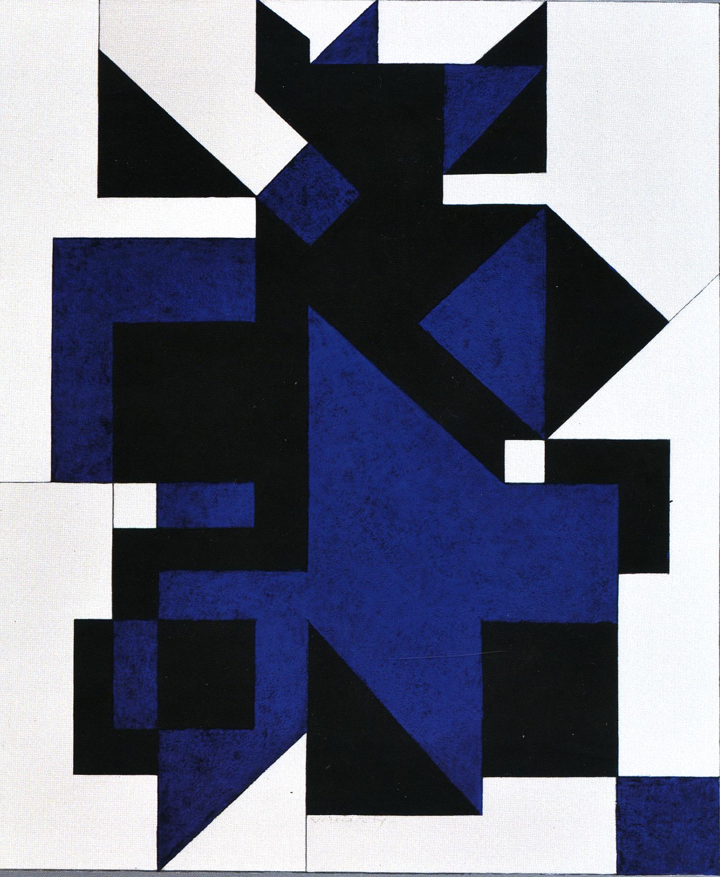 Victor Vasarely Utica 1954