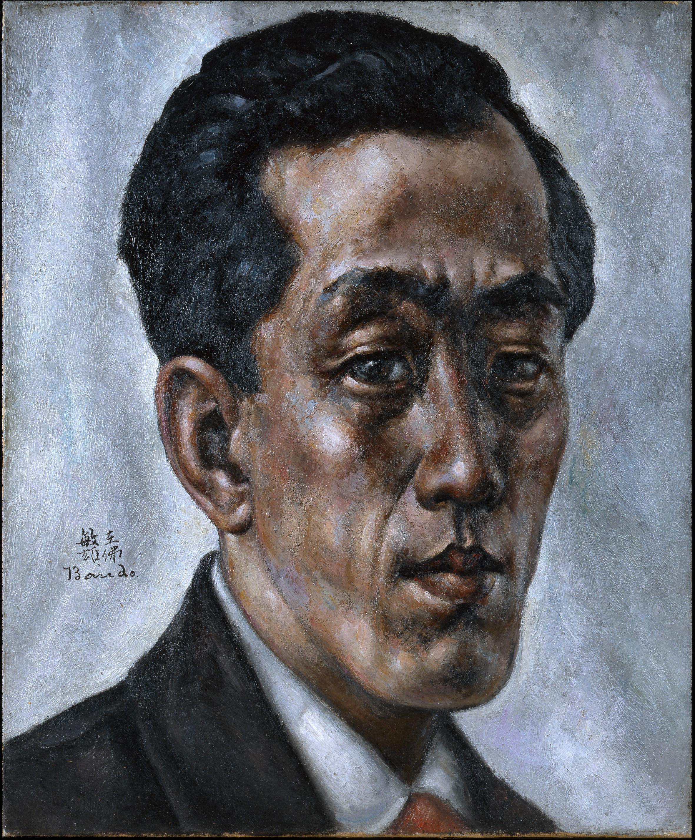 BANDO Autoportrait 1930 Huile sur toile Coll. part.