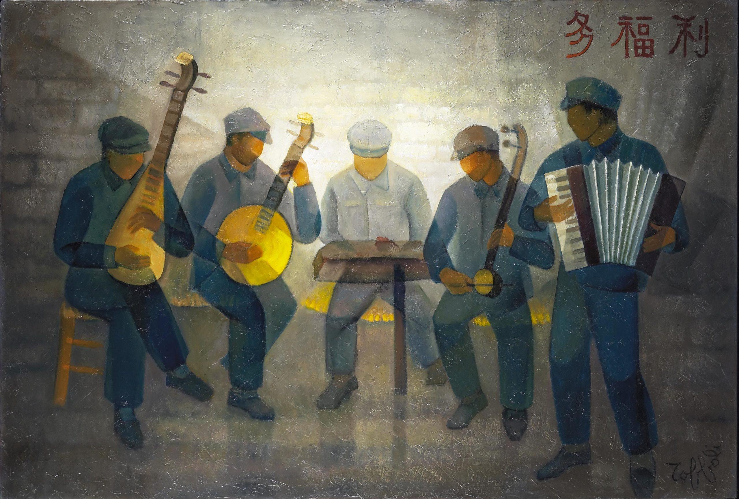 Louis Toffoli - Musique après le travail 1976 - 130x195cm