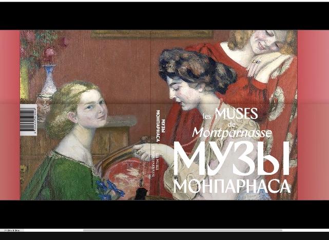 Nos experts exposent : Jacqueline Marval à l'affiche du Musée Pouchkine, Moscou fête les femmes artistes et muses de Montparnasse tout l'été.